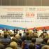 Российский международный энергетический форум все новости в одном сюжете