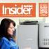 Подписка на новый выпуск RusCable Insider Digest