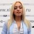 �������� � ����������� Wire Russia 2015