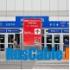 ��������� �� RusCable.Ru � �������� Wire Russia 2015