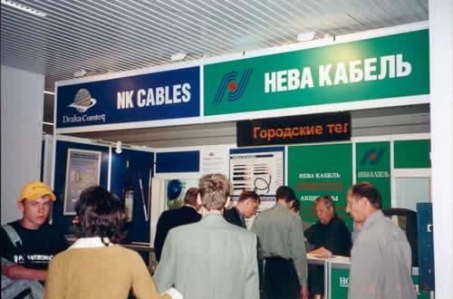 Бинарные опционы ульяновск