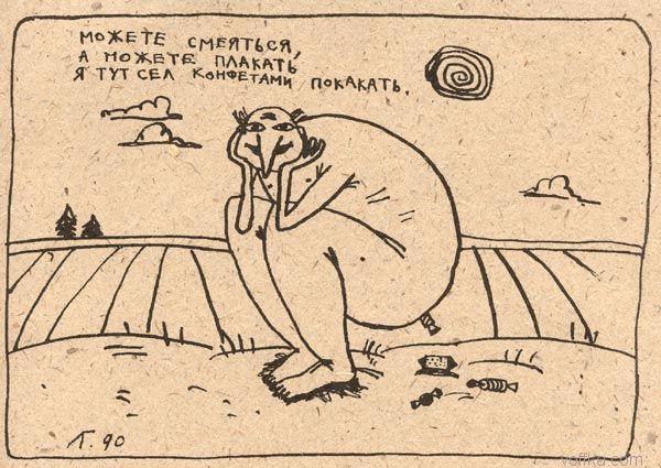 nikonov-kakaya-raznitsa-mezhdu-blyadyu-i-poetov