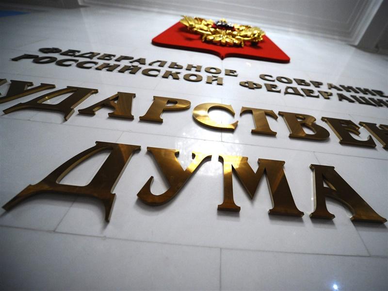 Павел Завальный: Дальневосточный гектар потребует нормативных решений в части электроэнергетики