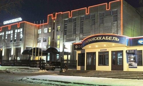 На Сарансккабеле освоено производство низковольтных кабелей с ЭПР изоляцией
