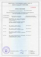подлежит ли обязательной сертификации: