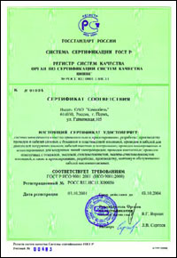 Сертификация   Обучение   Консалтинг  Rsm Group