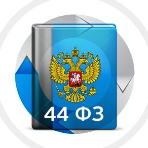 44fz(1).jpg
