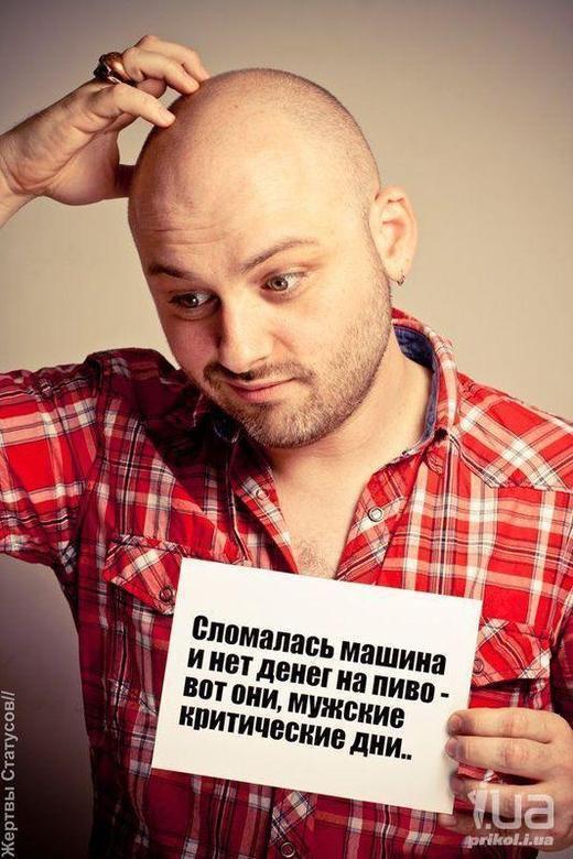 prikol-nakonchali-na-spyashego-patsana-individualki-kaluzhskoy-oblasti-otzivi