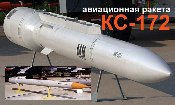 KS-172_2012_01.jpg