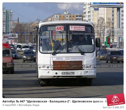 avtobus-447-schelkovskaya-balashiha-2-schelkovskoe-0003343371-preview.jpg