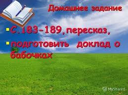 183-189.jpg