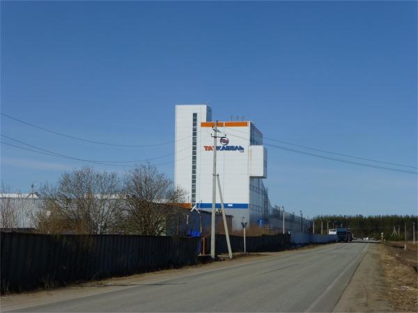 Интереснейший репортаж о посещении уникального предприятия, которое отметило в этом году свое 5-летие — завода ТАТКАБЕЛЬ, только на форуме RusCable.Ru