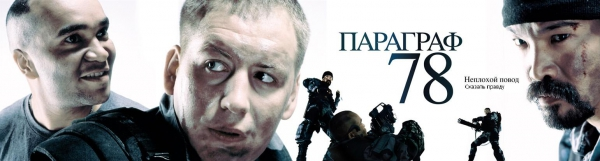 filmz.ru_f_27028.jpg