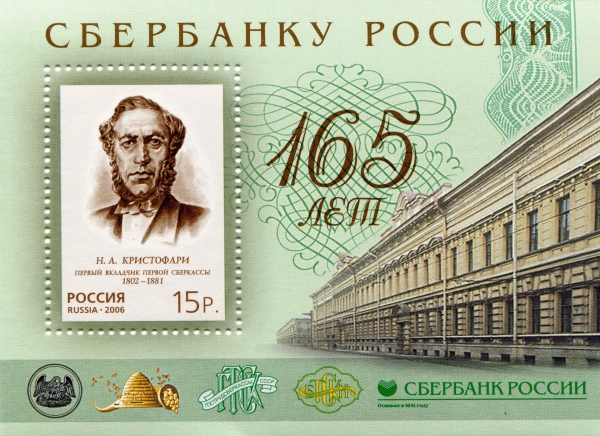 165_th_anniversary_of_444115.jpg