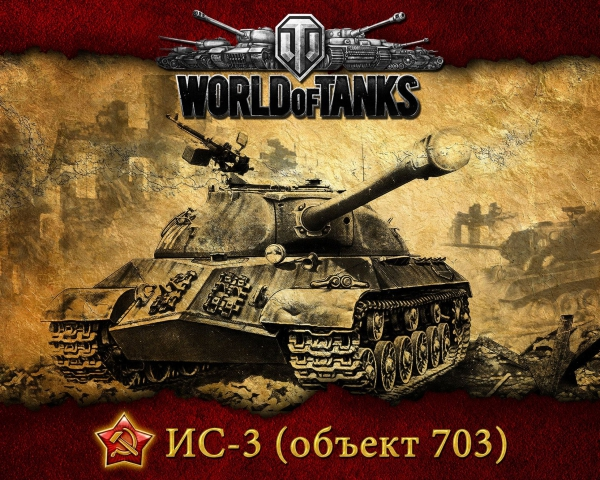 World-of-Tanks-2048x2560.jpg