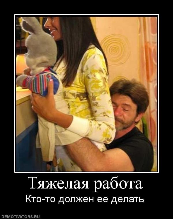 otsosala-u-spyashego-parnya-ne-stoyachiy-chlen