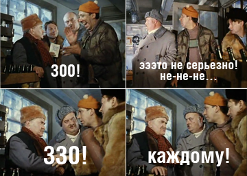 330.png