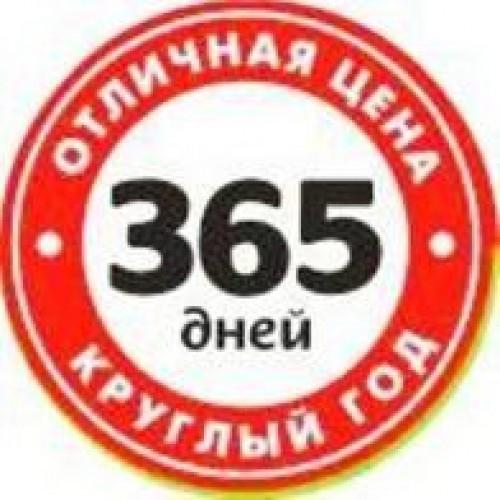 a8669ea65b12699bdced90acb2fe6960-500x500.jpg