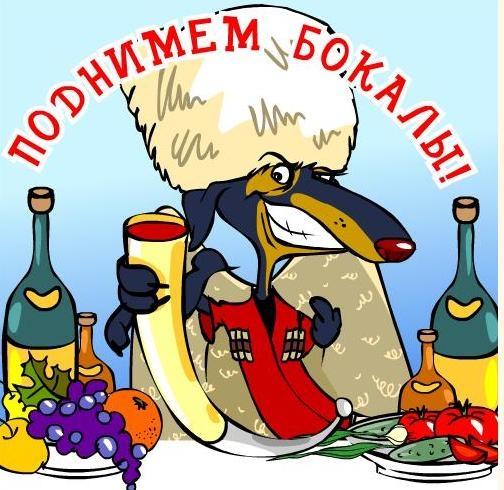 Короткие поздравления с днем рождения кавказские