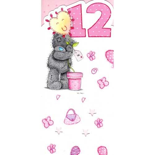 Поздравлением, открытка на день рождения подруге на 12 лет