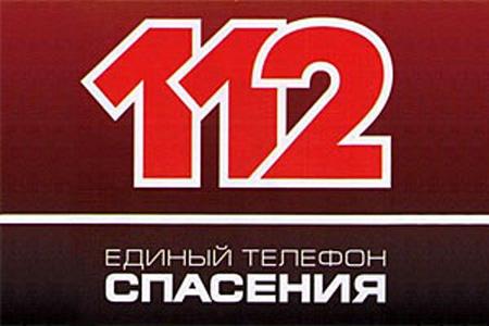 112_5.jpg
