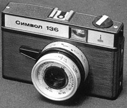 Symbol136.jpg