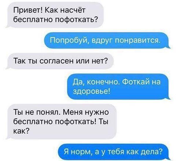 podborka_dnevnaya_35.jpg