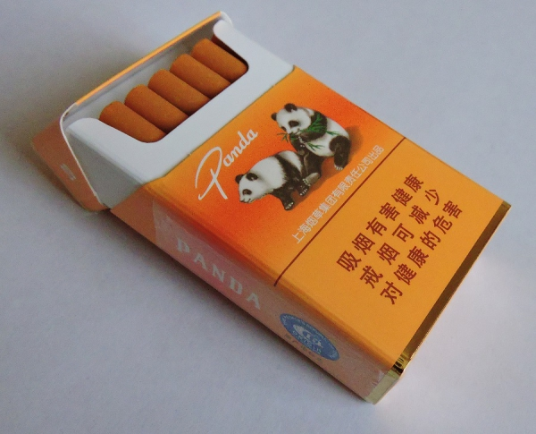 china-cigarette-smoking-1.jpg