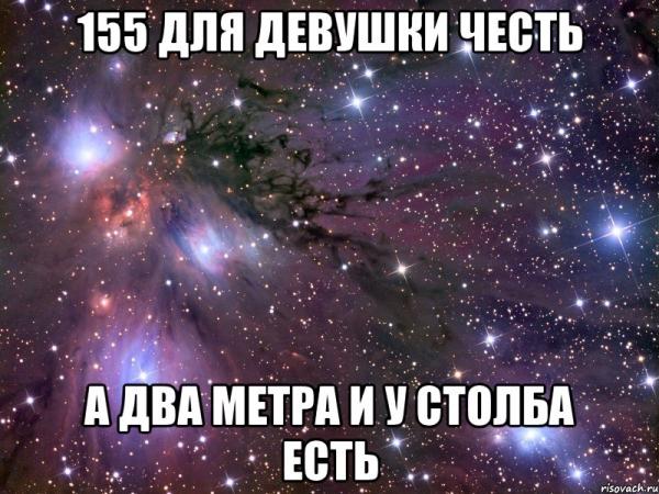 kosmos_43244684_big_.jpg