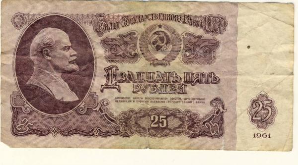 0004-003-Bankovskaja-sistema.jpg