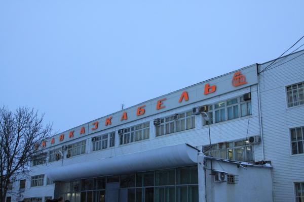 На портале размещен репортаж о посещении Завода Кавказкабель. Фотоэкскурсия и подробные комментарии только на форуме RusCable.Ru.