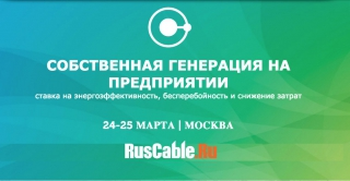 RusCable.Ru � ����������� ����������� ������-��������� ����������� ��������� �� �����������