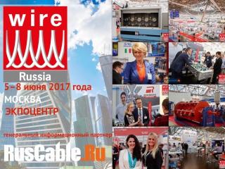 Летом 2017 года Москва вновь принимает всемирную выставку Wire