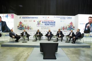 Прошел первый день Первого Всероссийского кабельного конгресса