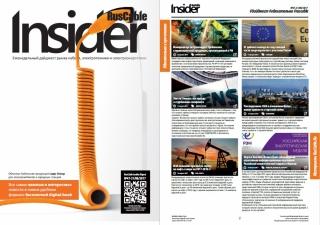 Анонс RusCable Insider Digest №47 от 21 августа 2017 года
