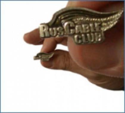 RusCable CLUB-2011. Снова вместе!
