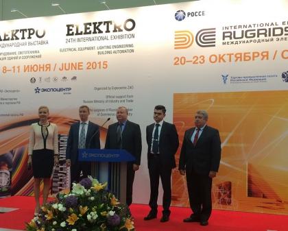 В Экспоцентре состоялось открытие выставки ЭЛЕКТРО-2015 и презентация форума RUGRIDS-ELECTRO-2015