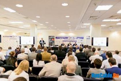 Итоги Форума Пути реализации программы импортозамещения