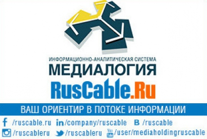 The portal RusCable.Ru is one of the five best cited MEDIA of Energy Industry