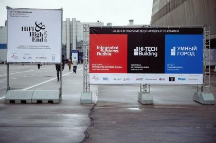 Итоги выставки HI-TECH BUILDING 2015