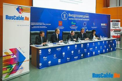 Проект рекомендаций круглого стола Импортозамещение: границы энергетической безопасности