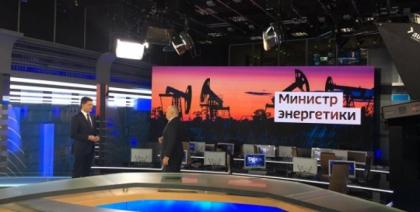 Александр Новак  рассказал о ситуации с ценами на нефть и строительстве энергомоста в Крым