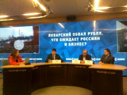 В. Солодков: Рубль – это зеркало экономики