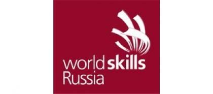Полный состав победителей регионального этапа чемпионата Молодые профессионалы (WorldSkills Russia) Пермского края определят в феврале