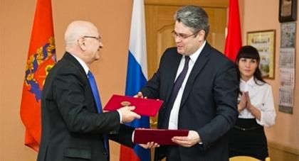 Подписано соглашение между Фондом развития моногородов и правительством Оренбургской области