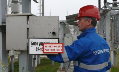 Кубаньэнерго проводит диагностику питающих центров Славянского энергорайона