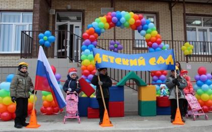 Кубаньэнерго обеспечило техприсоединение нового детского сада в Раевской