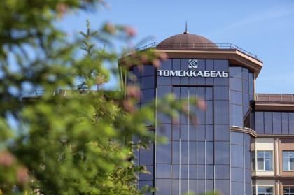 Ре-сертификационный аудит системы менеджмента качества в ООО Томский кабельный завод