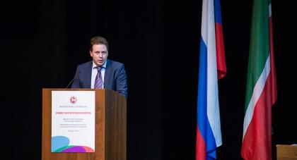Взаимодействие Минпромторга и Республики Татарстан способствует развитию промышленности региона