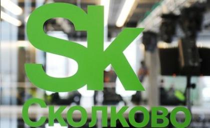 Техностарт-2016: в Сколково выберут лучшие проекты для машиностроения